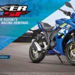 Motor Sport 150 cc Suzuki Akan Dirilis Tahun 2016?