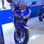 Yamaha Ngaku R25 Kurang Laku Di Indonesia