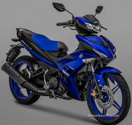 Yamaha MX King 2019 Blue