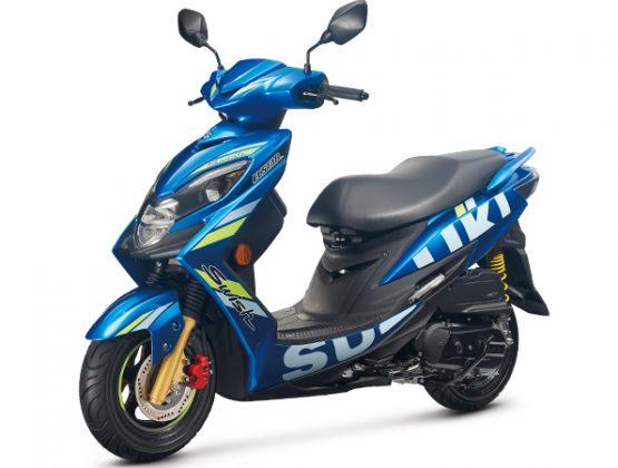 Suzuki Swish 2019 Motogp