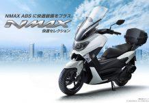 Yamaha NMAX 125 ABS Comfortable
