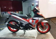 Yamaha Y15ZR Ultraman Edition