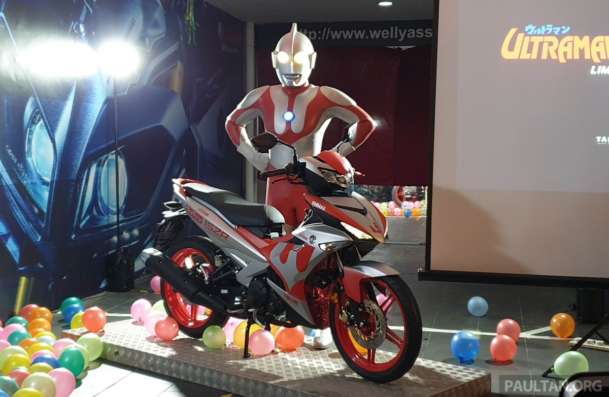 Yamaha Y15ZR Ultraman Edition